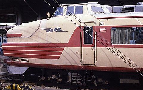 日本国有鉄道
